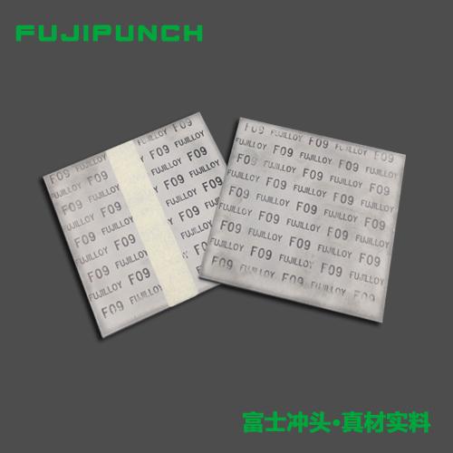 fujipunch36
