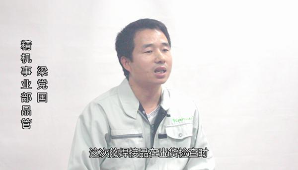 liangdangguo