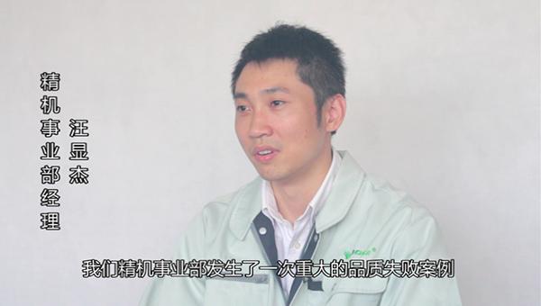 wangxianjie