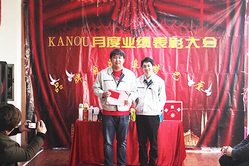 lishanglong