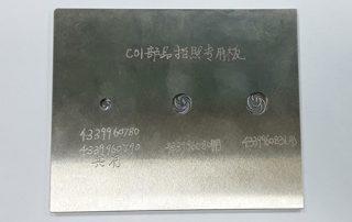 chanpinpaizhaozhuanyong