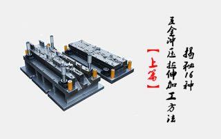 shangpian1