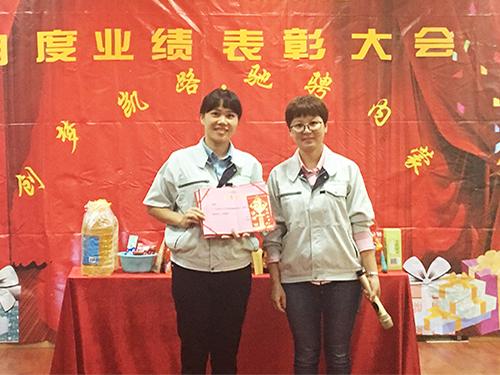 6schuangxin