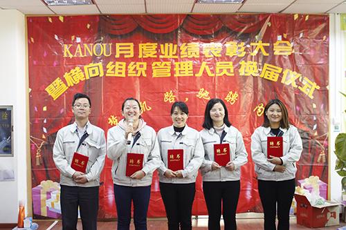 jifenweiyuanhui