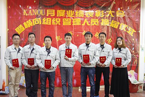 jishuweiyuanhui