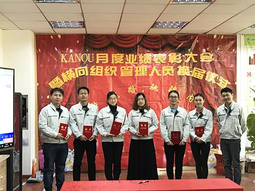 xuexiweiyuanhui