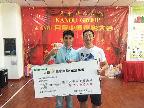wangxianjie (1)