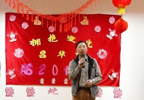 wangxianjie (2)