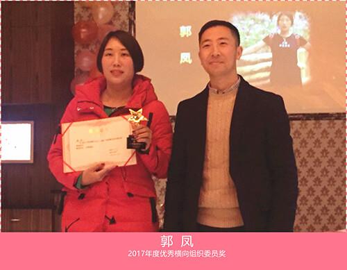 youxiuweiyuan