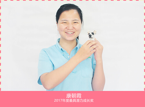 zuijuqianlichengzhang