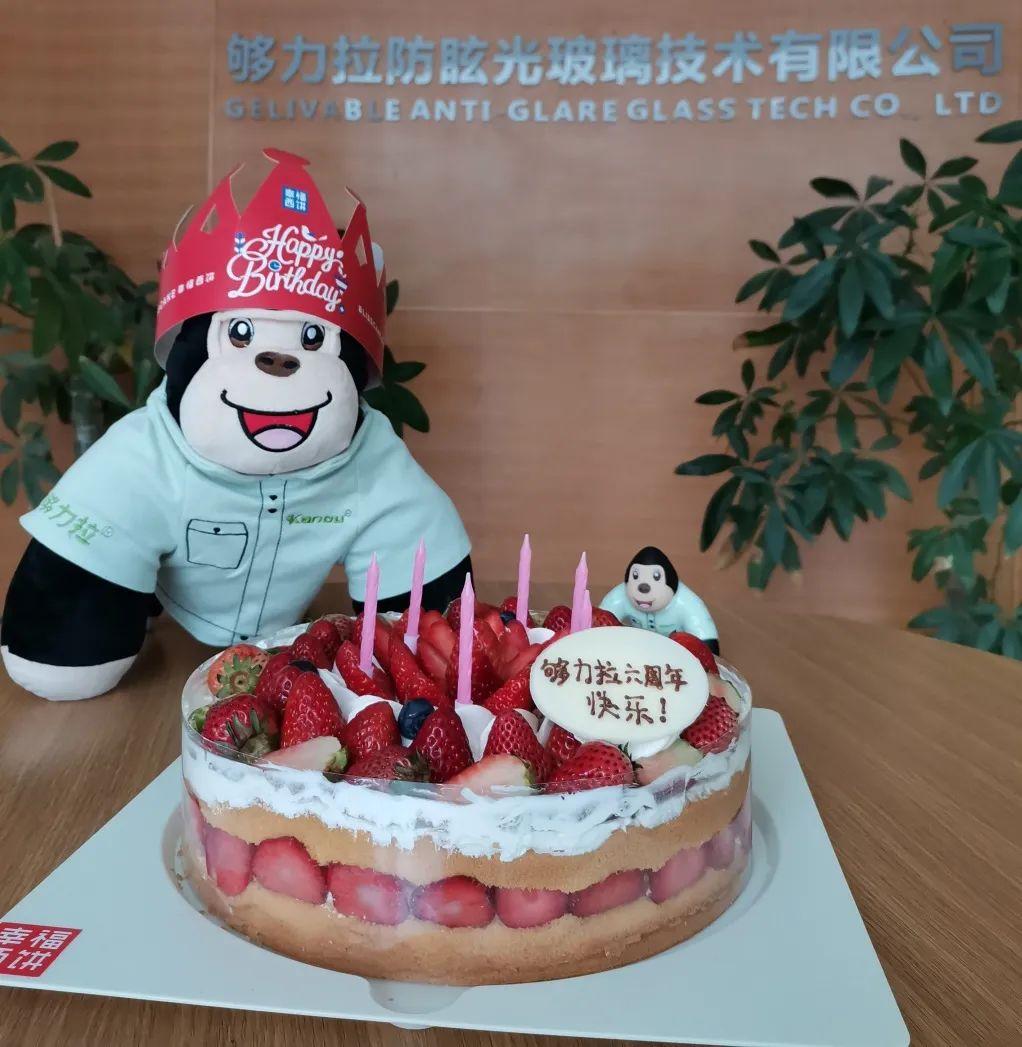 够力拉创业6周年生日祝福集锦