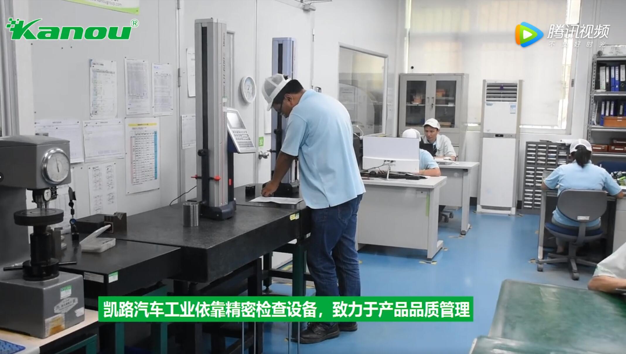 东莞凯路汽车日本五轴加工品质介绍