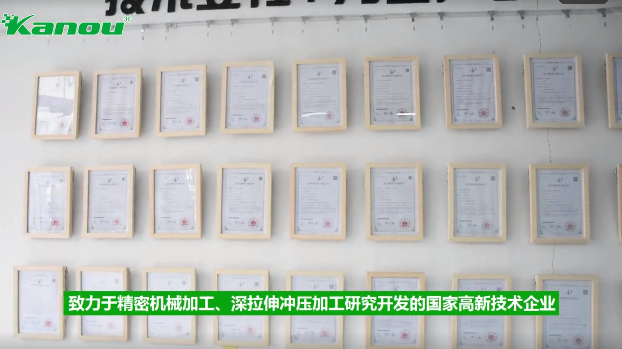 东莞凯路汽车-富士冲深拉伸工厂介绍